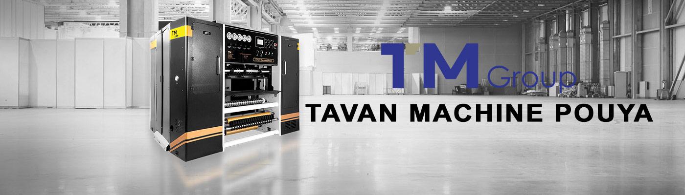 slitter machine Tavan Machine Pouya