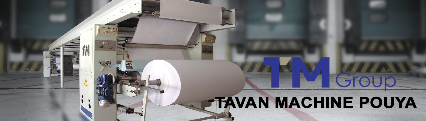 coating machine Tavan Machine Pouya