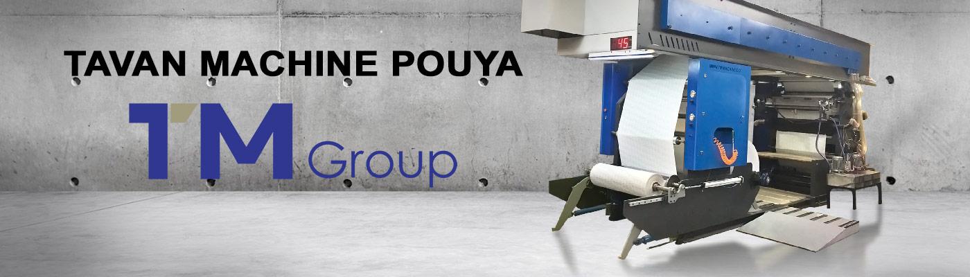flexo print machine Tavan Machine Pouya